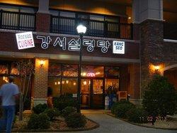 Kang Seo Restaurant