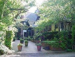 Kiyosato Kogen Highland Hotel