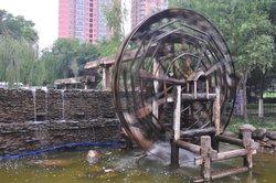 Lanzhou Shuiche Park