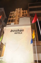 Boshan Hotels