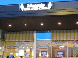 Mercato Gelato Cafe