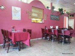 King Mahal Restaurant