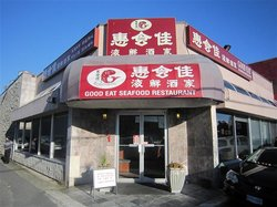Good Eat Seafood Restaurant