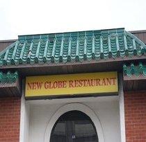 New Globe Restaurant