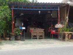 Petty Restaurant