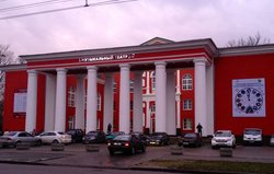 The Kaliningrad Regional Musical Theatre