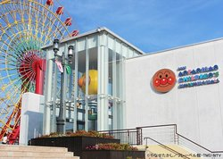 ‪Kobe Anpanman Children's Museum & Mall‬