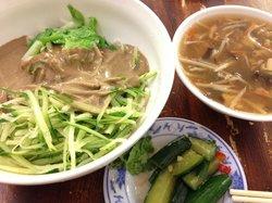 Zhou Pang Zi Dumpling Restaurant - Zhongxiao