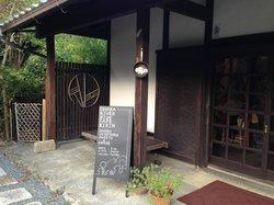 OHARA RIVERSIDE CAFE KIRIN