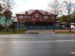 Krasny Kabachok