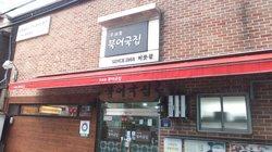 Mugyodong Bugeokukjib