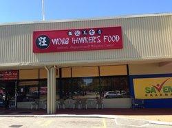 Wong Hawkers Food