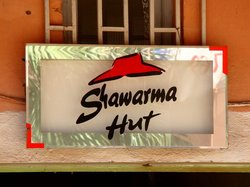 Shawarma Hut