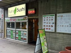Rue 909 Sushi