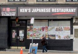 Ken's Japanese Restaurant