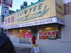 Sun Yee Chinese Restaurant