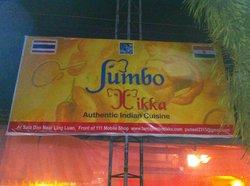 Jumbo Tikka