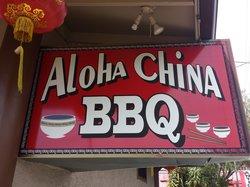 Aloha China BBQ