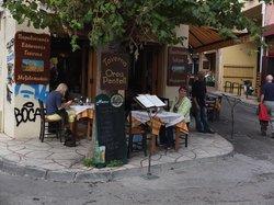Typisches Restaurant in der Nähe (Ortsteil Psirri)