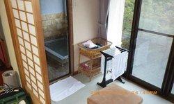 明礬溫泉 岡本屋旅館