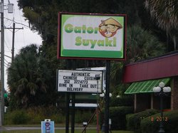 Gator Suyaki