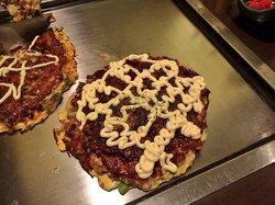 Gujayaki Okonomiyaki Morishita