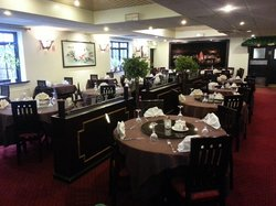 The Forum Chinese Restaurant