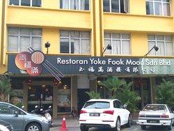 Restoran Yoke Fook Moon