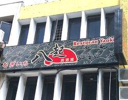 Yaoki Japanese Restaurant