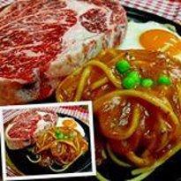 食字路口 David's sizzling steak