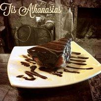 Tis Athanasias