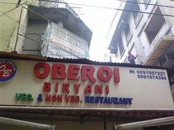 Oberoi Biryani