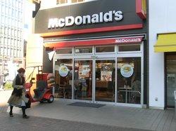 McDonald's Shin-Yokohama Ekimae