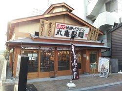 Marugame Seimen Machida