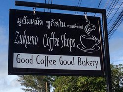 Zukasno coffee shop