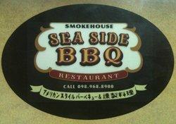 Seaside BBQ