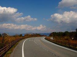 Onioshi Highway