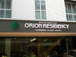Orion Residency