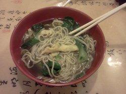 Spice C Noodles & Fine Asian Cuisine