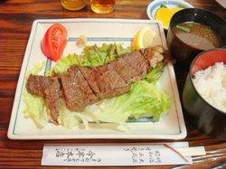 Sukiyaki Imahan Honten