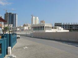 Bait Shaikh Salman Historic Palace