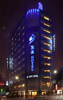 Nest Hotel - Qixian
