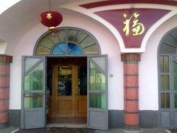 Gioia - ristorante cinese