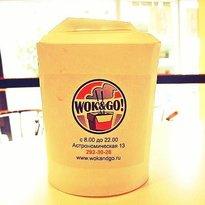 Wok&Go