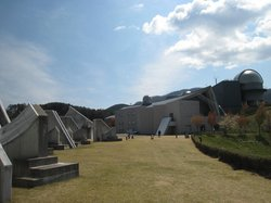 Gunma Astronomical Observatory