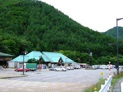 Keishoku Corner, Michi-no-Eki Tajima