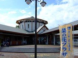 Michi-no-Eki Yokohama Nanohana Plaza