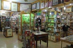 Aboudy Book Shop