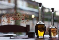 Palaiologos Cafeteria - Restaurant
