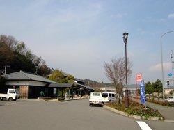 Roadside Station Imabari Yunoura Hot Spring